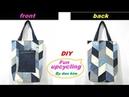 DIY 청바지 헤링본 패치웍 쇼퍼백으로 리폼 herringbone patch work shopper bag 패션 가방 스타일