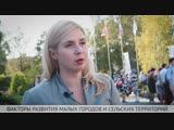 Анна Чуракова на форуме «Сообщество» в Калининграде