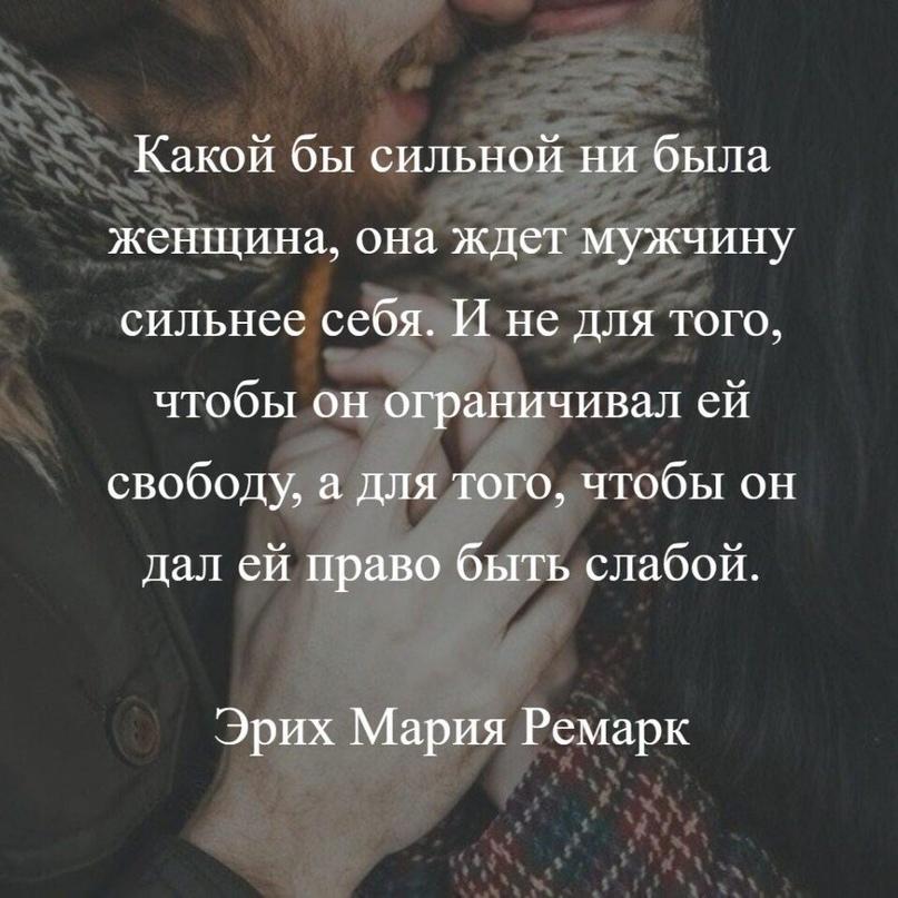 Svetlana Masina | Рыбинск
