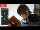 📺 СТРИМ Прохождение №8 - Final Fantasy XV Windows Edition 🤺