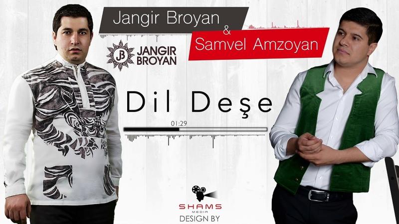 Jangir Broyan Samvel Amzoyan Dil Dese 2018