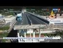 В Генуе продолжается траур по погибшим при обрушении моста