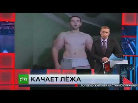 Руки базуки лопнули в прямом эфире Кирилл Терешин синтоловый качек рук базук