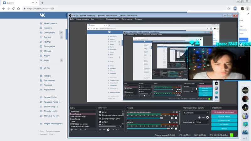 Конкурсы на вирты на сервере Trinity RP 02 в GTA SAMP. Отыгрываем РП и просто Угараем.
