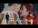 Kim Mi So ღ Lee Young Joon - The First Word- WwwsK