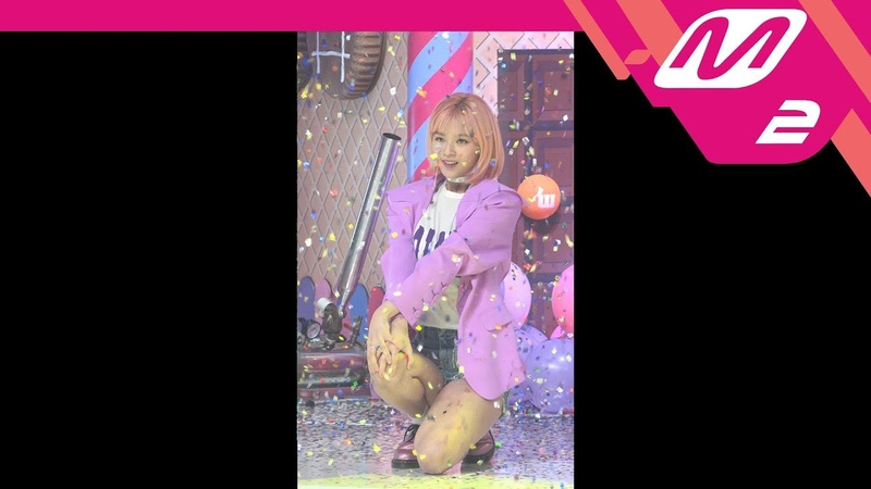 [MPD직캠] 트와이스 정연 직캠 What is Love (TWICE JEONG YEON FanCam) | @MCOUNTDOWN_2018.4.12