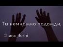 Rana_dushi_video_1539548025065.mp4