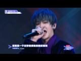 Idol Producer - Papillon