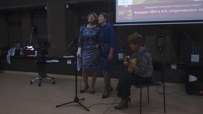 Клавдия Вихтева и Елена Дьякова. Попури из песен Валерия Ободзинского.