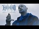 CHOLO G - HOOD FT. CLUMSY BEATZ (Official Music Video)