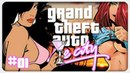 Let's Play: GTA Vice City | Folge 01 - Die 80er Jahre ♥ (100% Let's Play)