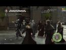 Прохождение. Assassin's creed 2. Часть 13