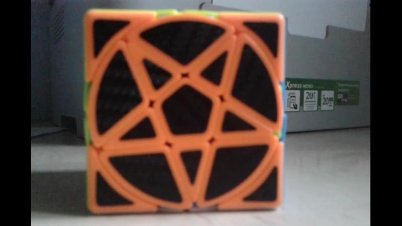 Пентакль куб   Pentacle Cube