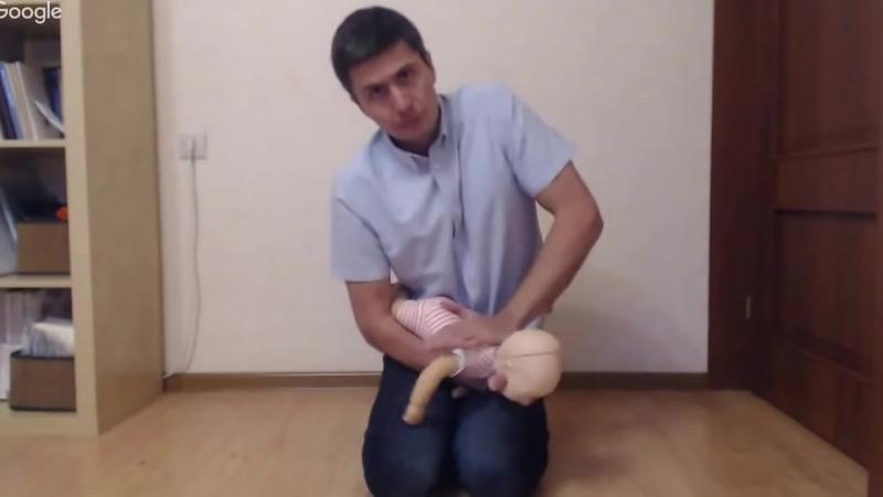 Младенец подавился. Первая Помощь