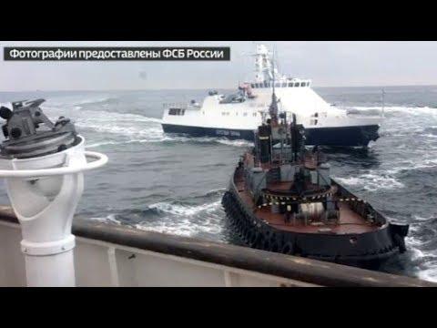 Срочно! Украина отправила подкрепление к трем кораблям в Черном море. Последние новости (17:00)