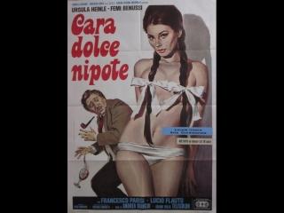 Дорогая племянница _ Cara dolce nipote (1977) Италия