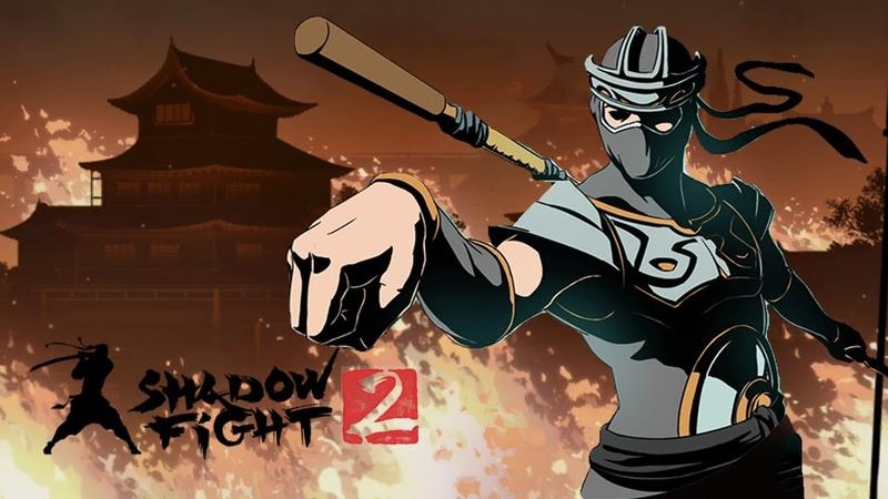 СЁГУН ИЛИ СЕГУН - Shadow Fight 2 (БОЙ С ТЕНЬЮ 2) ПРОХОЖДЕНИЕ