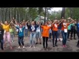 4 смена - танец