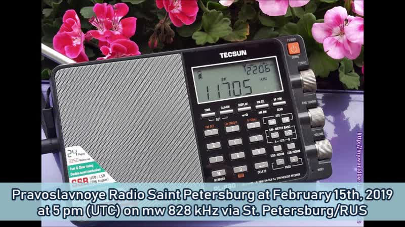 Pravoslavnoye Radio Sankt Petersburg am 15.02.2019 um 17 Uhr (UTC) auf MW 828 KHz via Sankt Petersburg/RUS