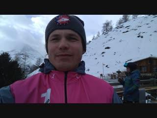Привет из Швейцарии на фоне легендарной пирамиды Маттерхорн