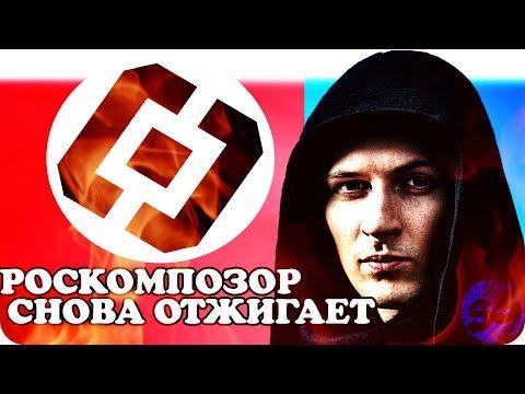 Блокировка Telegram, Роскомнадзор СНОВА НАНОСИТ УДАР! / Дуров победил?