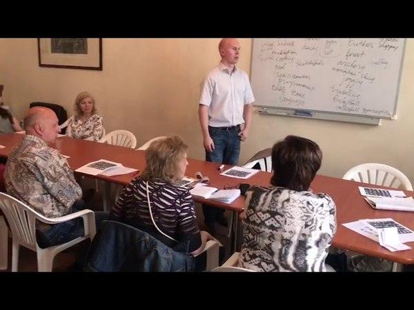 Бесплатный английский разговорный клуб в Образовательном центре VERA