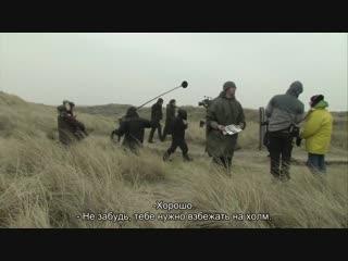 Создание фильма «Призрак» (Актерский состав) | Русские субтитры (WT)