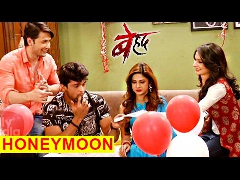 Maya Arjun's HONEYMOON Surprise By Saanjh | बेहद | Beyhadh