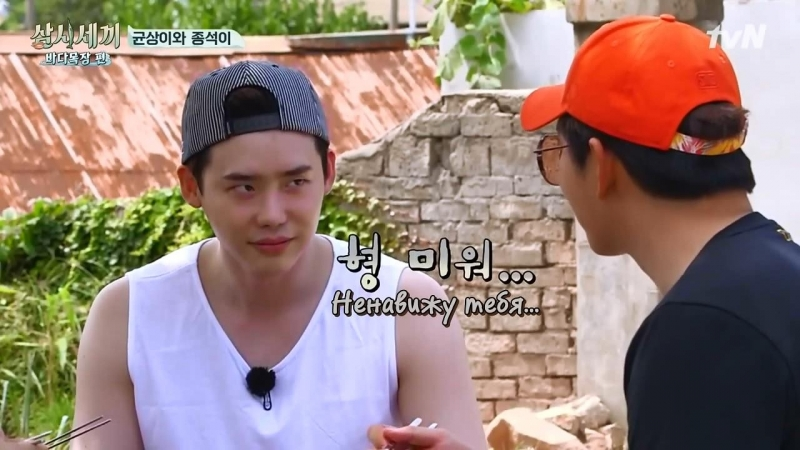 [рус суб] (08/12) Three Meals A Day - Seaside Ranch (Ocean Ranch)170922(720p)