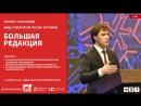 УВСМ высокоскоростная магистраль Челябинск-Екатеринбург новая скорость для Челябинска.