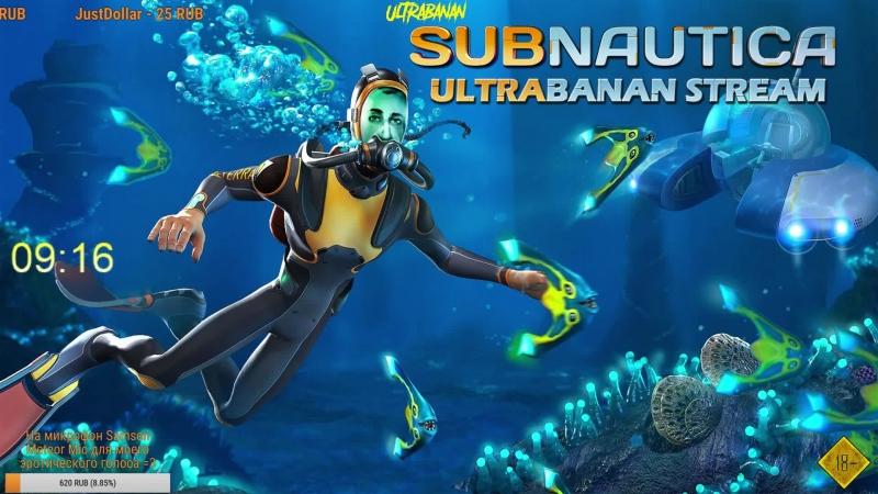 Subnautica. Кто проживает на дне океана =3