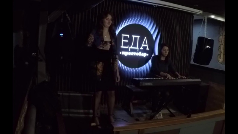 Live at Bar Eda Just squeeze me (Duke Ellington)