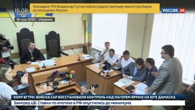 Новости на Россия 24 • СПЧ обратился к комиссару Совета Европы в связи с арестом Вышинского