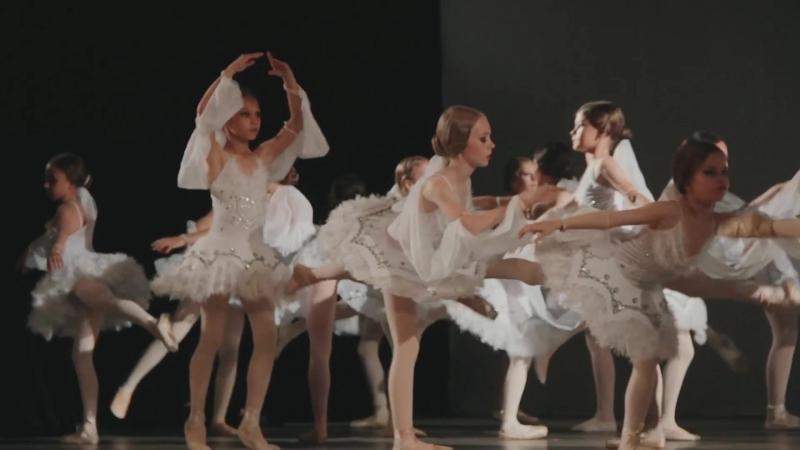 Тени из балета Баядерка ( адажио)