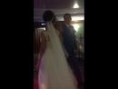 Наш свадебный вальс ❤️