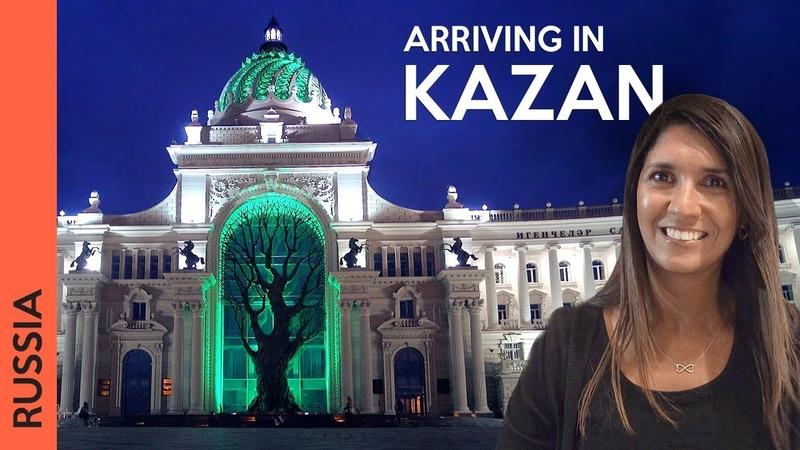 Welcome to Kazan, Russia (2018 vlog | каза́нь)