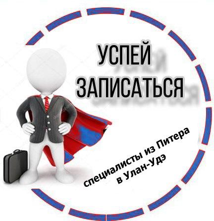 Афиша Улан-Удэ Конференция о массаже