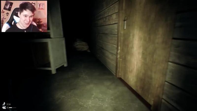 Реакция Windy31 на призрака из игры The Beast inside