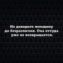 Виктория Королькова фото #11