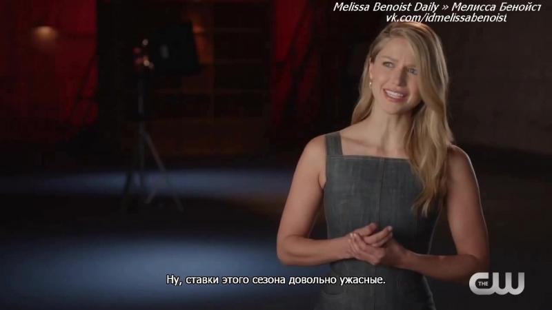 Супергёрл: Мелисса Бенойс - обзор финала (RUS SUB)