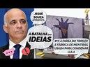 Batalha das idéias (18/4/18) - A farsa do triplex e a fábrica de mentiras para condenar Lula
