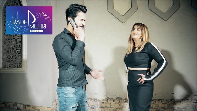 Irade Mehri - Tenhayam 2018 (Official Music Video)