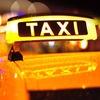 такси Просто 301-301