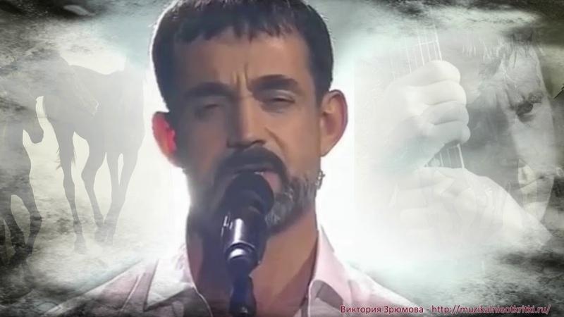 Гениальное исполнение Дмитрий Певцов Кони привередливые