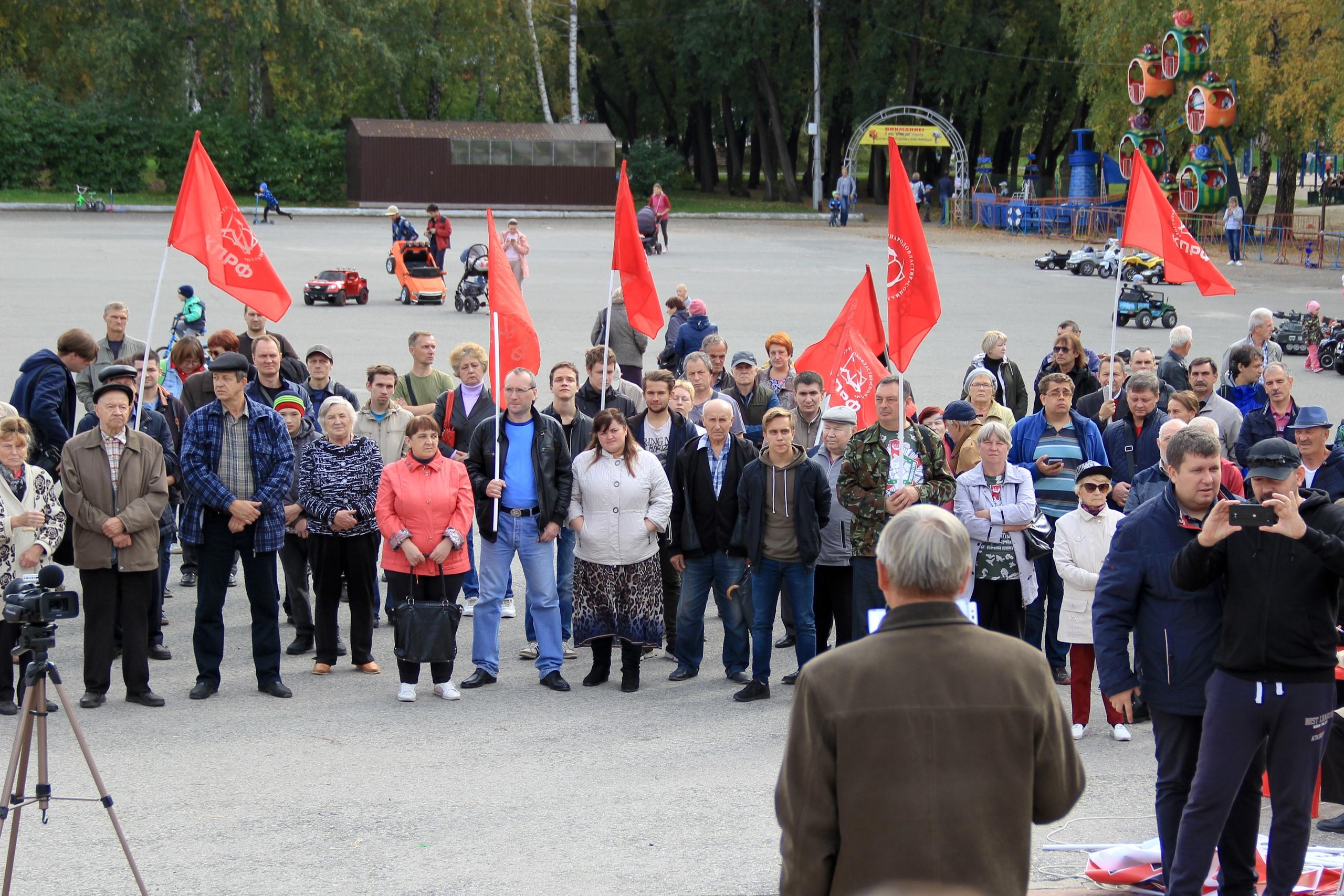 В Томске на митинг против пенсионной реформы пришло крайне малое количество участников