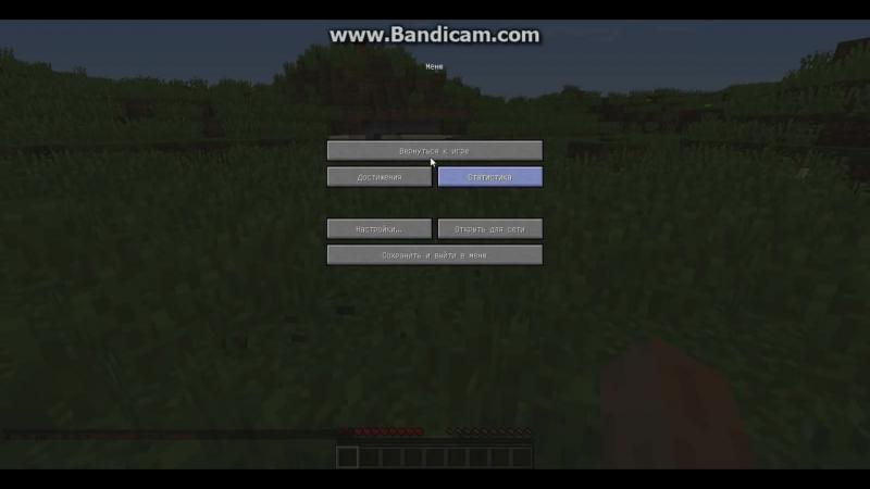 [Pavlin_ngb] Minecraft как включить читы, если они у вас отключены