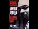 Майк Тайсон vs Брайан Нильсен полный бой 13.10.2001
