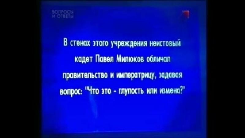 Своя игра (НТВ, 30.05.2004)