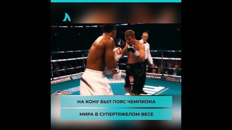 Поветкин VS Джошуа | АКУЛА