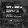 GREY AREA | RNDM.MOSCOW | 15.12.18